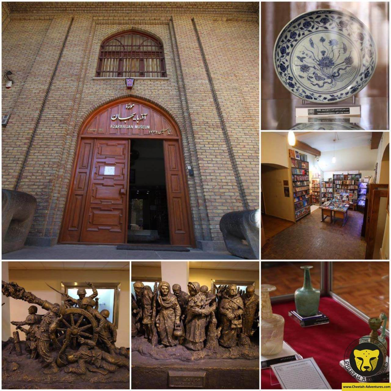 Azeribaijan Museum Tabriz cultural guide