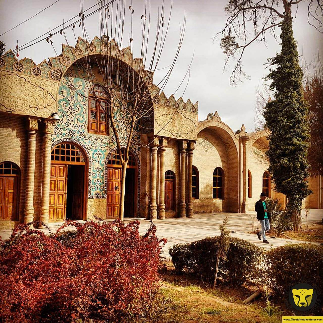 National library of Kerman kerman travel guide iran tour package Cheetah adventures