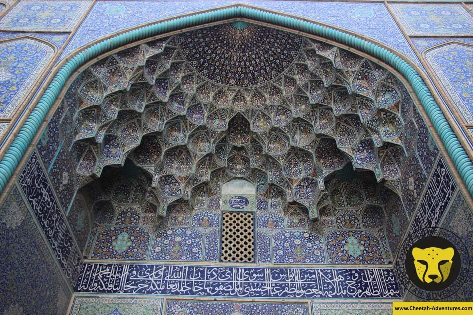 Muqarnas Art work, Imam (Shah) Mosque, Isfahan, Iran Tour