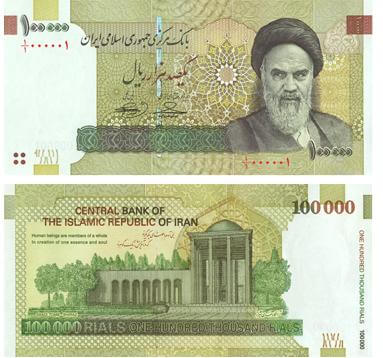 100000_IRR_complete rial toman iranian currency payment iran tour package visit travel things to know before traveling iran