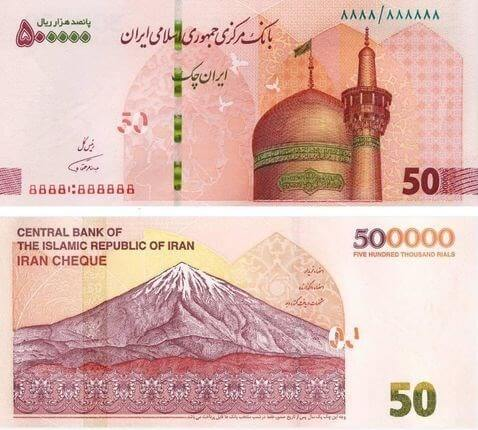 50 toman rial iranian currency payment iran tour package visit travel things to know before traveling iran