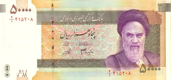 50000 rials iran currency things to know payment iranian bank khomeini toman