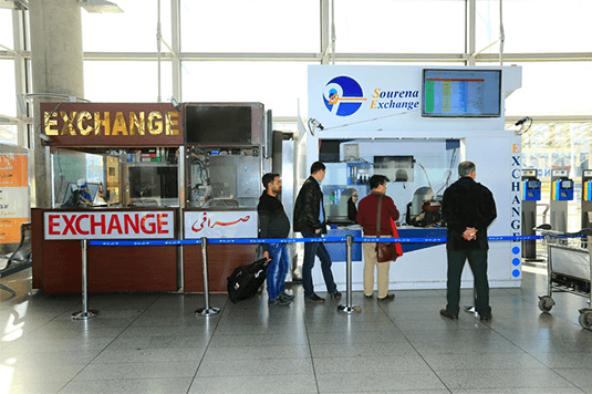 Imam-khomeini Airport-Currency-Exchange iran tour travel iran visit things to know