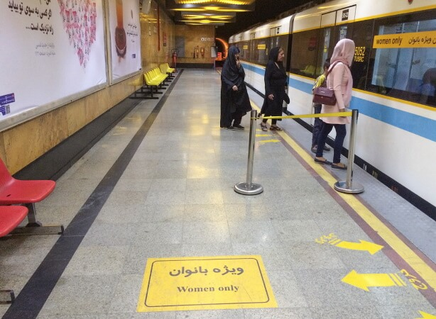 women only segregation iran metro woman visit iran tour things to know 2