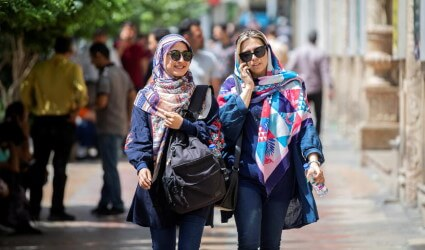Iran Dress Code Hijab safe manto scarf how to dress like iranians latest fashion in 2020 2021